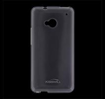 Kisswill TPU Pouzdro White pro Nokia Lumia 630 obrázek