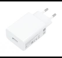 Nab.cestovní Xiaomi MDY-11-EF USB, rychlonabíjení 22,5W, bílá (BULK) obrázek