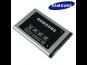 EB615268VU Samsung baterie 2500mAh Li-Ion (EU Blister)