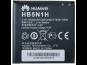 HB5N1 Huawei Baterie 1350mAh Li-Ion (Bulk)