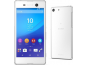 Sony E5603 Xperia M5 White