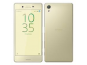 Sony Xperia X (F5121) Lime Gold